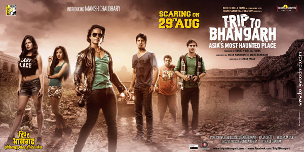 trip-to-bhangarh-poster-2